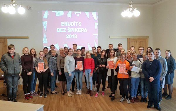 Erudīcijas konkursā uzvar Ludzas pilsētas ģimnāzijas komanda Mazulīši