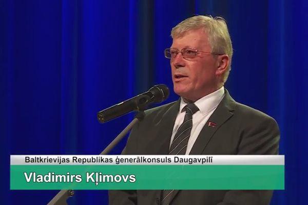 LRTV video: Ludzā jau 15 gadus pastāv baltkrievu biedrība
