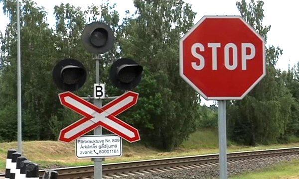 No 29.-30. oktobrim tiks slēgta dzelzceļa pārbrauktuve Mežvidi-Ilzeni