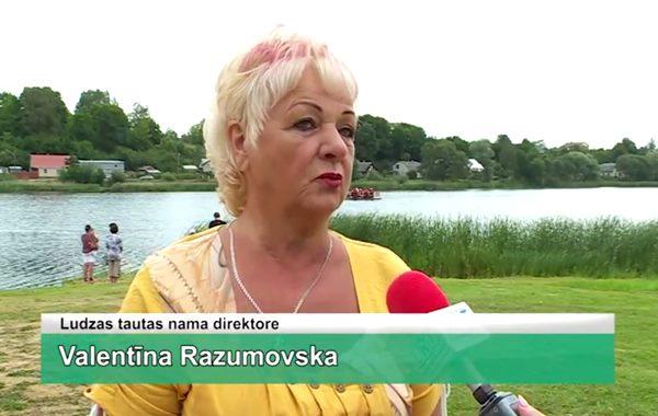 LRTV video: Latvijas senākajai pilsētai Ludzai nosvinēta 841. gadadiena