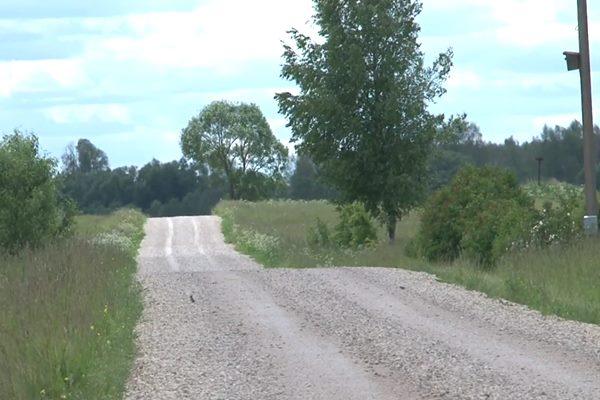 Atpirks zemi valsts reģionālā autoceļa Kārsava-Ludza-Ezernieki pārbūves vajadzībām