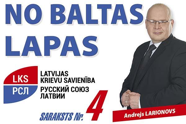 Andrejs LARIONOVS — NO BALTAS LAPAS